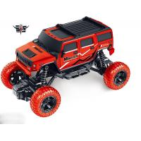 China Electric RC toy car monster truck remote control 1:18 RC monster climbing truck car toy  666-277B on sale