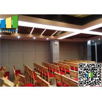 Buy cheap Sound Proof Movable Office Partition Walls For Hotel Banquet Hall from Wholesalers