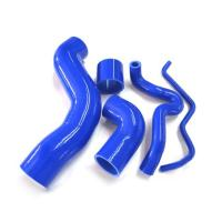 Buy cheap high quality 32mm ,16mm, 3inch,2inch ,1meter auto universal silicone rubber hose from Wholesalers