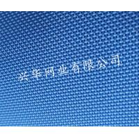Quality New design polyester forming mesh screen for paper mill for sale