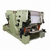 Quality Wide Web Holograpgic Hard Embossing Machine with 40KVA Rated Power and 40m/minute Embossing Speed for sale