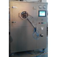 China Low Energy Automatic Tablet Coating Machine In Pharmaceutical Industry on sale