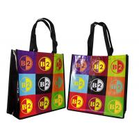 Quality Waterproof Non Woven Carry Bag Custom Printed shining Coated for sale