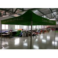 China Professional Portable Gazebo Canopy Tent , 10x10 Heavy Duty Frame Ez Pop Up Tent on sale