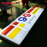 China 3d acrylic led illuminated letter sign board for advertising boxes on sale