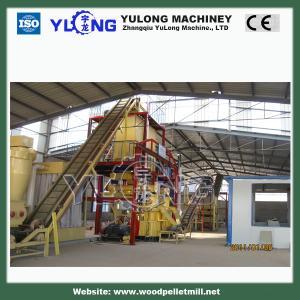 Quality 2T/H Complete wood pellet line (CE) for sale