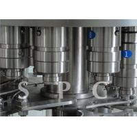 Quality 5.6KW 0.7Mpa Beer Bottling Machine Electric Control System Natural Ingredients for sale