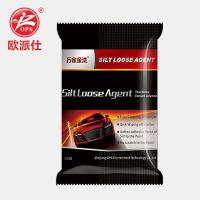 Quality Car Wash Silt Loose Agent OPS Concentrated Car Wash Detergent Wipe Free Car Wash Shampoo Car Wash Powder for sale