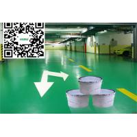 Quality Waterbased Epoxy Resin Industrial Floor Paint Building Coating Use for sale