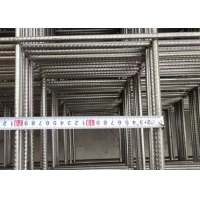 Quality Strong Sus304 1mm 75x75mm Welded Steel Mesh Panels for sale