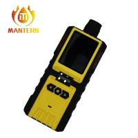 Quality 5 In 1 Multi Portable Gas Detector Visual And Audible Alarm With Vibration for sale