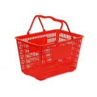 Quality Rectangular Plastic Hand Shopping Basket Hollow - out Double Handle for sale