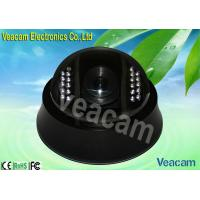 """Quality 3 - Axis Bracket Built-in 4.5"""" Plastic Dome Infared Camera of 48dB ( AGC OFF ) for sale"""
