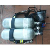 Buy cheap Portable Breathing Apparatus from wholesalers
