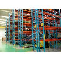 Quality Heavy Duty Shelving Rack Steel Storage Racking 120mm Width For The Logistics Centers for sale