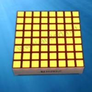 Quality 1.2 Inch 8x8 Square DOT Matrix Display (SZ*11288F) for sale