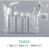 Quality PET 6pcs transparent 60ml plastic jar wholesale cosmetic travel kit bottle for sale
