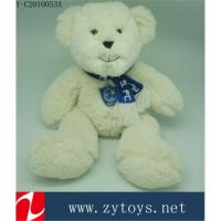 Quality plush toys factory from China for sale
