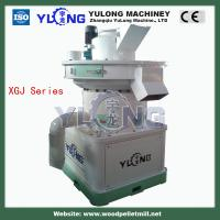 Quality High capacity YULONG wood pellet machine (CE,SGS,ISO approved) for sale