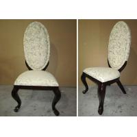 Buy cheap Wooden Fabric Modern Dining Room Furniture Chairs With Hand Carved Decoration from Wholesalers