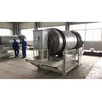 Quality Low Noise Detergent Powder Making Machine For Fine Chemicals / Pottery for sale