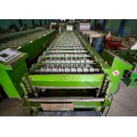 Quality Purlin Roll Forming Machine for sale