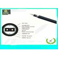 Duct Bow Type Drop Duct FTTH Fiber Cable Black Single Mode Fiber Cable