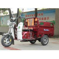 Quality Durable Gas Powered Tricycle 125CC Engine With Four Strokes Water Cooling for sale