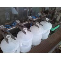 Quality 4 Gallon HDPE / PP Bottle Blowing Machine , Small Filling Capping Machine for sale
