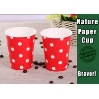 Quality Large Insulated Vending Coffee Cups , Odourless Paper Cups For Coffee Vending Machine for sale