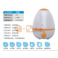 Quality Atomizing humidifier ,Ultrasonic wave humidifier,Aromatherapy machine for sale