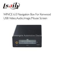 Quality GPS NAVI BOX+GPS Tracker for Kenwood Box , MirrorLink AIO 3025 / 4055 / 3055 Etc for sale