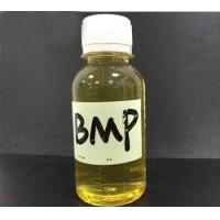 Quality Butynediol Propoxylate Clear Brown Liquid Cas 1606-79-7 Class II Brightener for sale