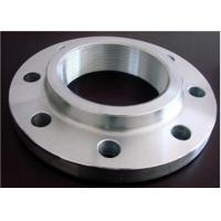 Quality 26 - 48 RF FF RTJ 2205 Duplex Stainless Steel Flanges ASME B16.47 Series B for sale