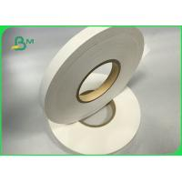 Quality Food Grade White Straw Paper Roll Slitted For Drinking FDA FSC Certificate for sale