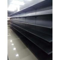 Quality Metal Gondola Commercial Boutique Supermarket Display Shelving / Pharmacy Display Rack Double sided Shelf for sale