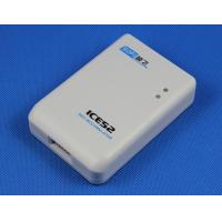 Quality SOFI EMULATER ICE52F Professional 51 emulator ( real USB2.0 support ISP/firmware upgrades, free install the driver ) for sale