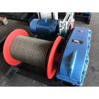 China Durable Electric Lifting Winch 175 - 1100 Mm Drum Diameter For Construction on sale