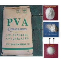Quality 98% Purity Industrial Adhesive Polyvinyl Alcohol PVA powder CAS No. 9002-89-5 for sale