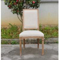 Buy cheap Classical Design US Style Vintage french square back fabric side dining room chair from Wholesalers