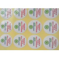 China Business Custom Printed Sticker Labels Advirtising Multipurpose Aqueous Coating on sale