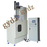 Buy cheap Customs Design Induction Hardening Machine For Tools,shaft,Rod from wholesalers