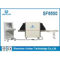Quality Airport Baggage Scanner For Security System , Small Size X Ray Scanning Machine Baggage for sale