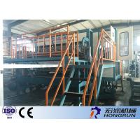 Buy Eco Friendly Molded Pulp Packaging Machinery Pulp Tray Machine For Industrial at wholesale prices