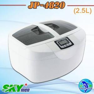 Quality ultrasonic bath with heater,china ultrasonic bath supplier,JP-4820(digital,2500ml) for sale