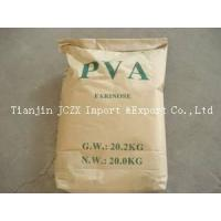 Quality Polyvinyl Alcohol for sale