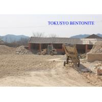 Quality Container Transportation Organic Bentonite Clay Granular Natural Mineral Resources for sale