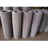Quality High Strength Galvanized Iron Crimped Wire Mesh For Petrochemical Industry for sale