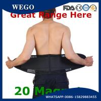 Quality WG-LS008Lightweight Waist Lumbar Lower Back Trimmer Support Brace Belt with 20 Magnets for sale