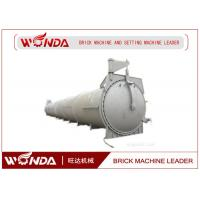 China Φ 2 × 21 Share Equipments For Autoclave Aerated Concrete Block In Brick Production Line on sale